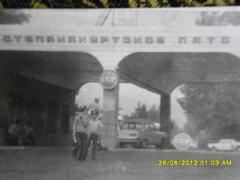 Карабах - SAM_1950.JPG