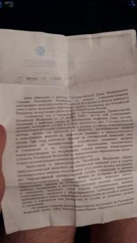 Офицер полиции в Военкомате тоже офицер - 20181016_220604[1].jpg