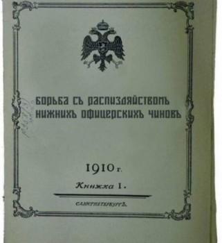 ОПБ ГУ МВД - полный бардак  - IMG-20190202-WA0004.jpg