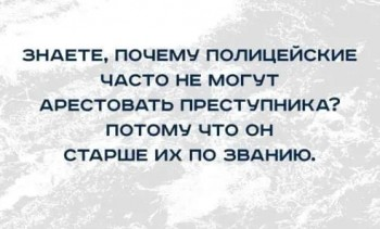 ОПБ ГУ МВД - полный бардак  - IMG-20190209-WA0000.jpg
