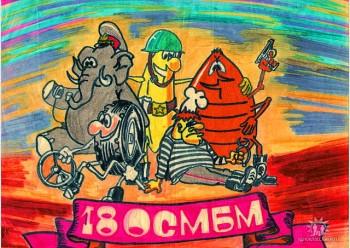 5438 Кемерово - _5438.jpeg